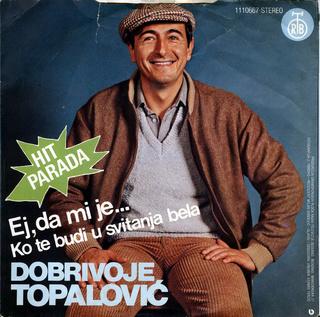 Dobrivoje Topalovic - Diskografija  - Page 3 R-229222