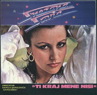 Snezana Savic - Diskografija R-230013