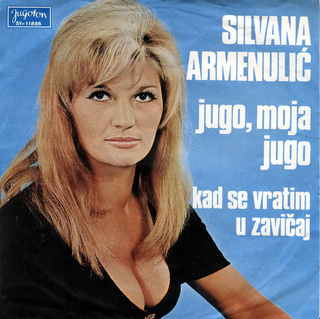 Silvana Armenulic - Diskografija  R-230712