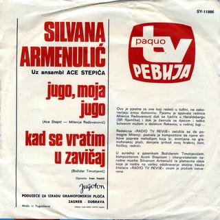 Silvana Armenulic - Diskografija  R-230713
