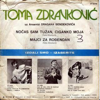 Toma Zdravkovic - Diskografija R-231115