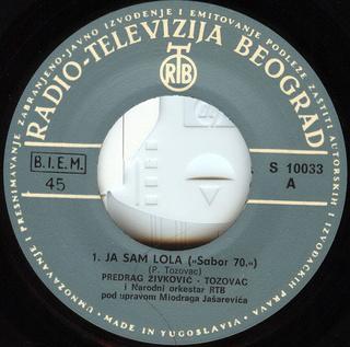 Predrag Zivkovic Tozovac - Diskografija R-231711