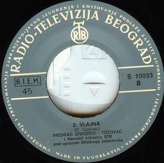 Predrag Zivkovic Tozovac - Diskografija R-231712
