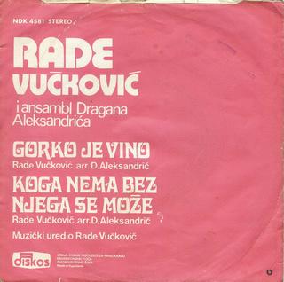 Rade Vuckovic - Diskografija  R-232011