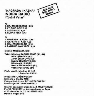 Indira Radic - Diskografija R-232711