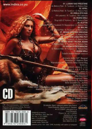 Indira Radic - Diskografija R-233614
