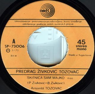 Predrag Zivkovic Tozovac - Diskografija R-236512