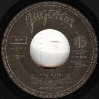 Predrag Gojkovic Cune - Diskografija  R-236710
