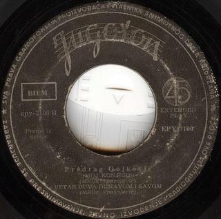 Predrag Gojkovic Cune - Diskografija  R-236711