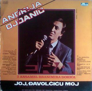 Andrija Era Ojdanic - Diskografija R-239010