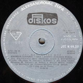 Andrija Era Ojdanic - Diskografija R-239012