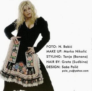 Zorana Pavic - Diskografija  R-239421