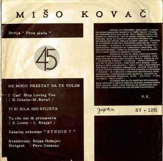 Miso Kovac - Diskografija  R-242911