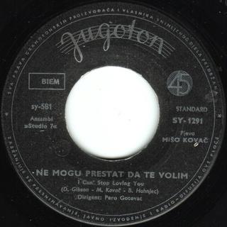Miso Kovac - Diskografija  R-242912