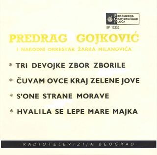 Predrag Gojkovic Cune - Diskografija  R-244011