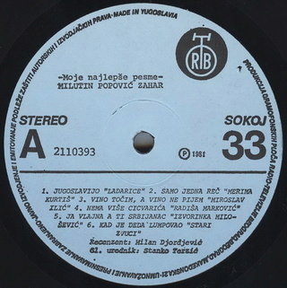 Merima Kurtis Njegomir - Diskografija  R-245316