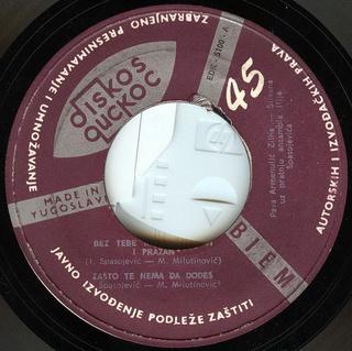 Silvana Armenulic - Diskografija  R-245610