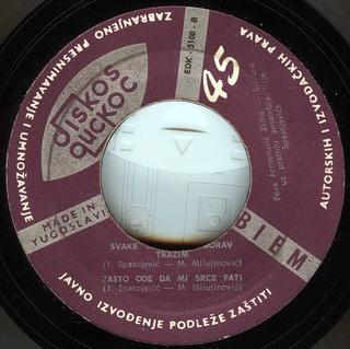 Silvana Armenulic - Diskografija  R-245611