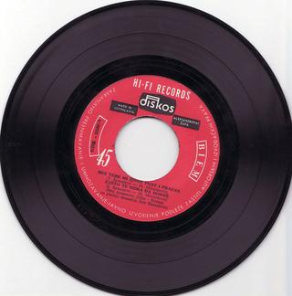 Silvana Armenulic - Diskografija  R-245613