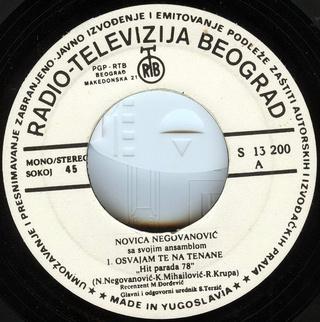 Novica Negovanovic - Diskografija R-246212