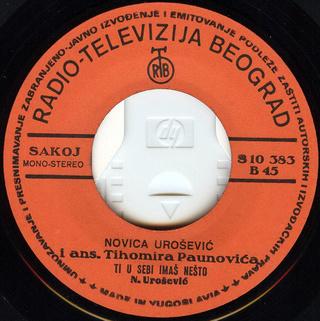 Novica Urosevic - Diskografija  R-246215