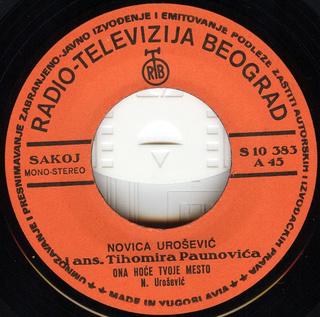 Novica Urosevic - Diskografija  R-246216