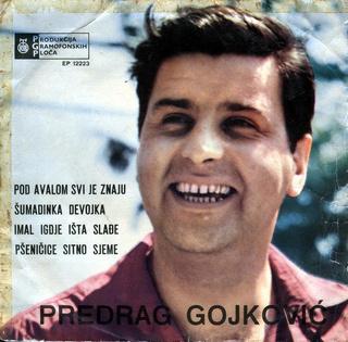 Predrag Gojkovic Cune - Diskografija  R-246218