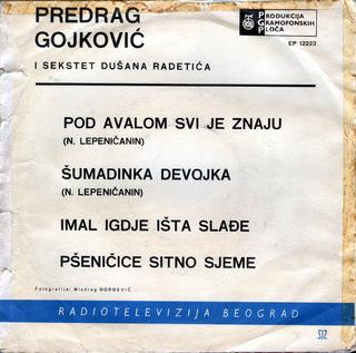 Predrag Gojkovic Cune - Diskografija  R-246219