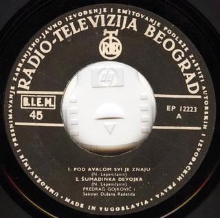 Predrag Gojkovic Cune - Diskografija  R-246220