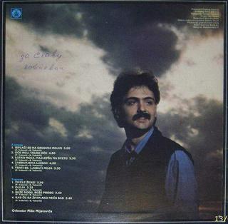 Aleksandar Aca Ilic - Diskografija  R-246312