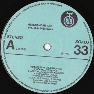 Aleksandar Aca Ilic - Diskografija  R-246313