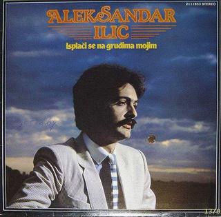 Aleksandar Aca Ilic - Diskografija  R-246314