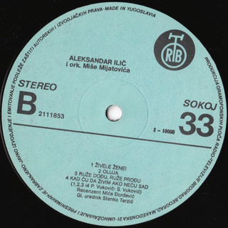 Aleksandar Aca Ilic - Diskografija  R-246315