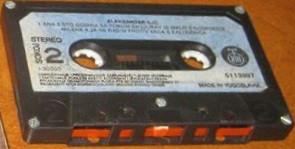 Aleksandar Aca Ilic - Diskografija  R-246316