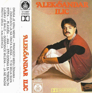 Aleksandar Aca Ilic - Diskografija  R-246317