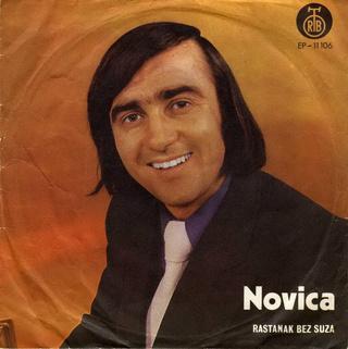 Novica Urosevic - Diskografija  R-246325