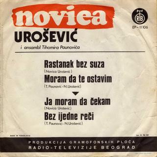 Novica Urosevic - Diskografija  R-246326