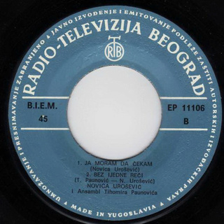 Novica Urosevic - Diskografija  R-246328