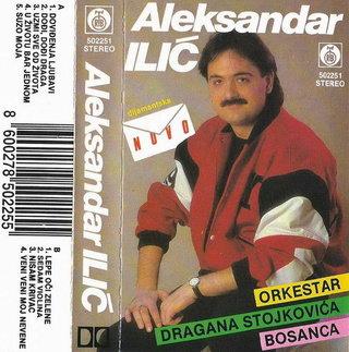 Aleksandar Aca Ilic - Diskografija  - Page 2 R-246410