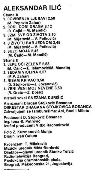 Aleksandar Aca Ilic - Diskografija  - Page 2 R-246411