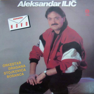 Aleksandar Aca Ilic - Diskografija  - Page 2 R-246412