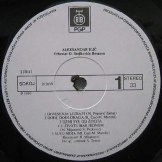 Aleksandar Aca Ilic - Diskografija  - Page 2 R-246413