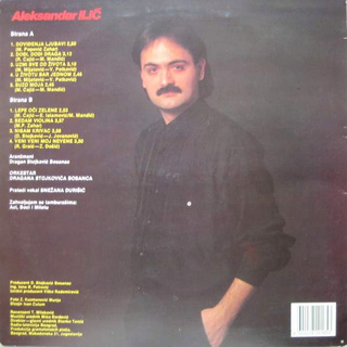 Aleksandar Aca Ilic - Diskografija  - Page 2 R-246414