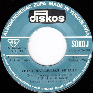 Andrija Era Ojdanic - Diskografija R-246612