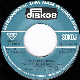 Andrija Era Ojdanic - Diskografija R-246613