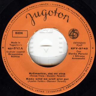 Silvana Armenulic - Diskografija  R-247211