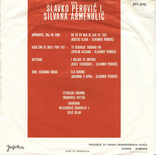 Silvana Armenulic - Diskografija  R-247213