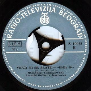 Muharem Serbezovski - Diskografija R-247913