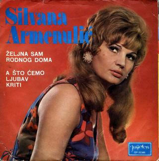 Silvana Armenulic - Diskografija  R-248114