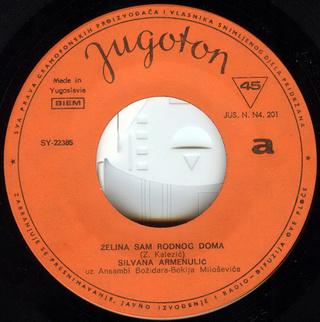 Silvana Armenulic - Diskografija  R-248116